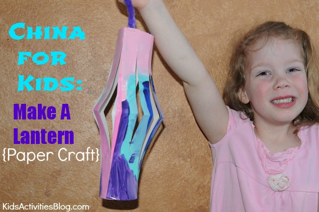 Teach about China for kids with this easy paper craft to make a lantern