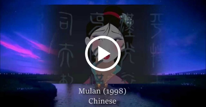 disney-songs-in-their-native-language