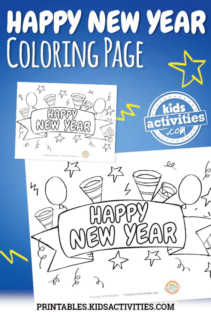 Free Printable Happy New Year Coloring Page Kids Activities Blog