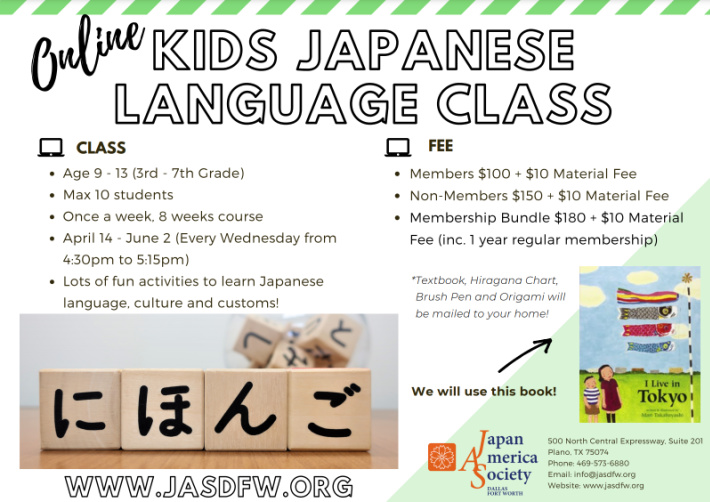 online Kids Japanese Language class announcement flyer that describes the class for ages 9-13, the fee the book and the times for the online class - Kids Activities Blog