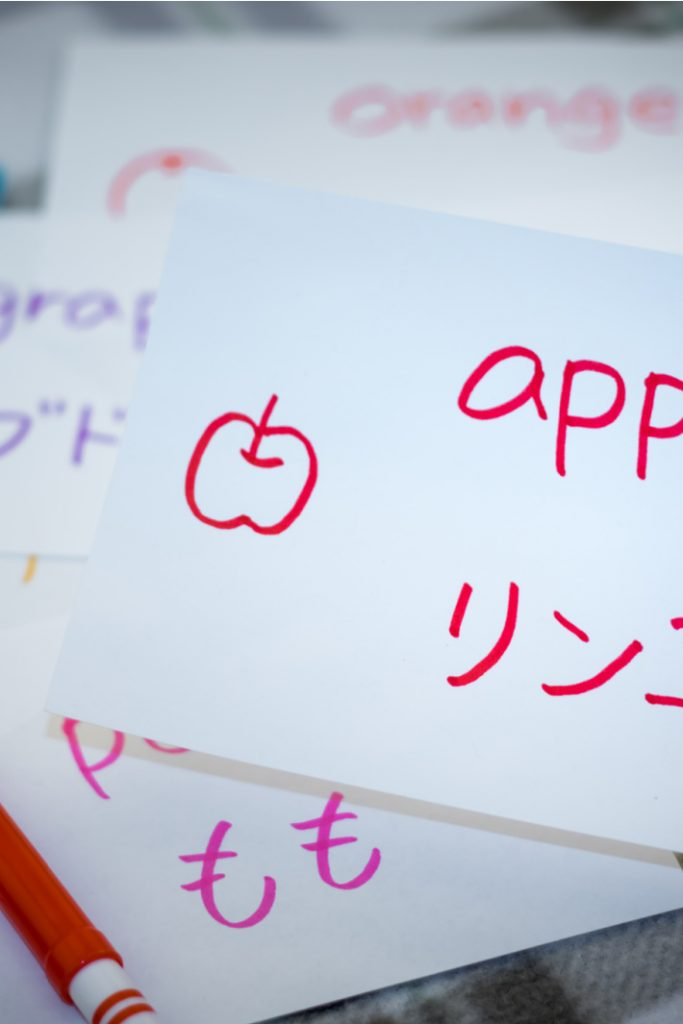 Kids Can Learn Japanese from Home with New Online Class - Kids Activities Blog