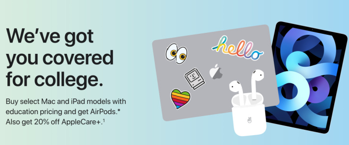 Apple Education Back to School airpod screenshot from Apple Education Store